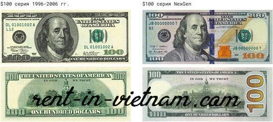Жилье во вьетнаме цены билеты дубай